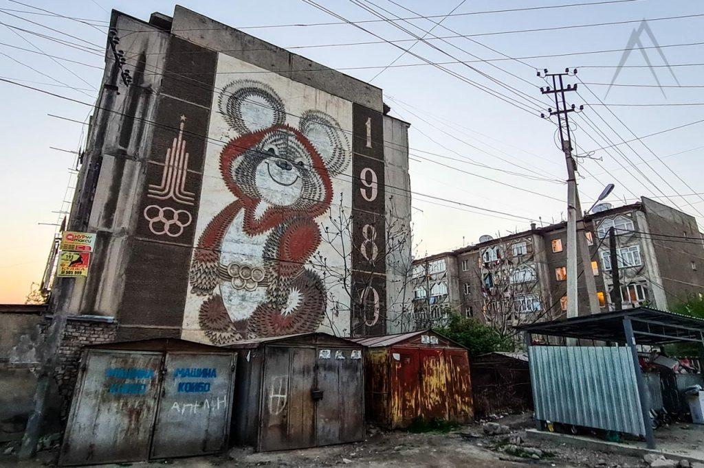 Soviet Mishka mosaic in Osh