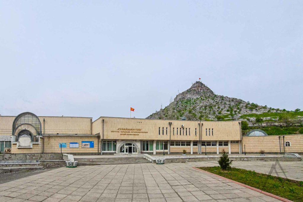 Osh history museum